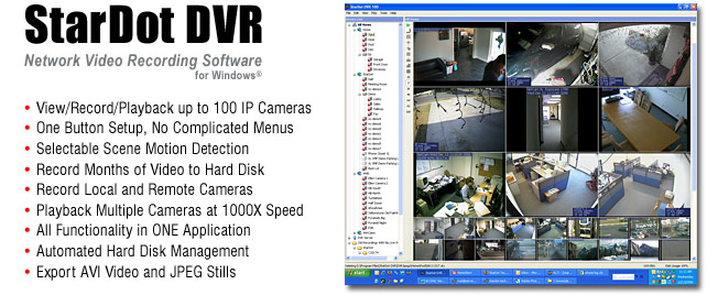 DVR - Network Recording Software